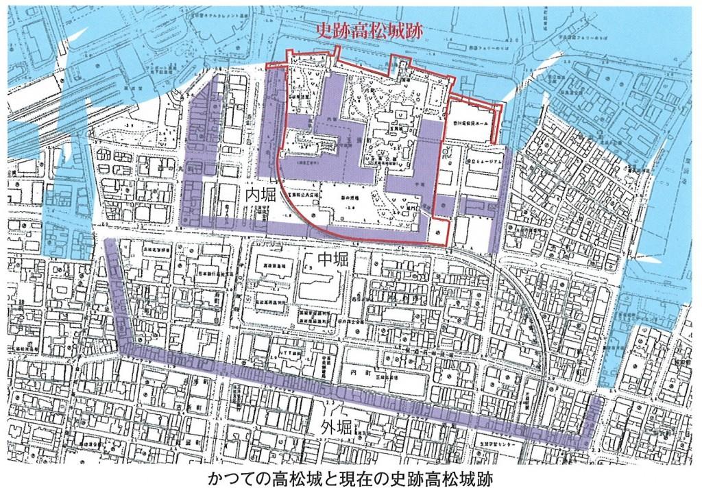 かつての高松城と現在の史跡高松城跡